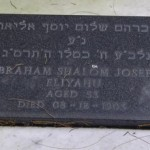 Abraham Shalom Joseph Eliyahu aged 53 died 8 Dec 1903