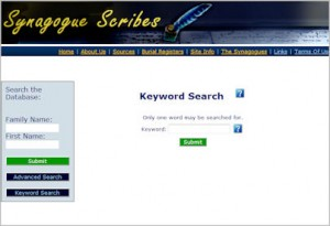 Searching SynagogueScribes – using Keyword search