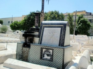 Fez Cemetery