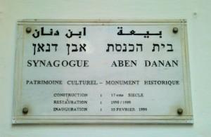 Aben (or Ibn) Danan Synagogue 1