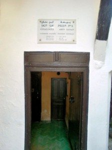 Aben (or Ibn) Danan Synagogue 2