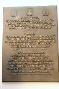 Plaque in Synagogue.