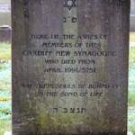 Ashes of Members of Cardiff New Synagogue