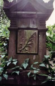 Van Wien Memorial