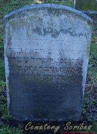 Reading Hebrew inscription
