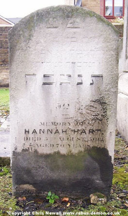 Hart, Hannah (married name?)