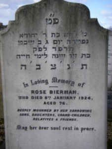 Bierman, Rose (married name)
