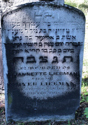 Liebman, Jannette (married name)