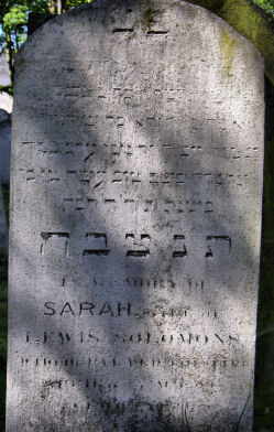 Solomons, Sarah (married name)
