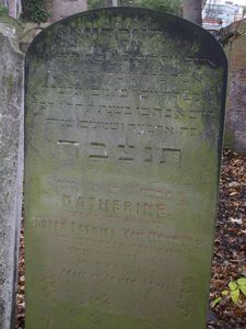 Van Noorden (Norden), Katherine (married name)