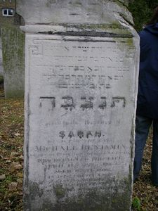 Benjamin, Sarah (married name)