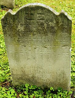 Solomon, Mary Rachael (married name)