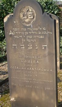 Kantorowich, Louisa (married name)