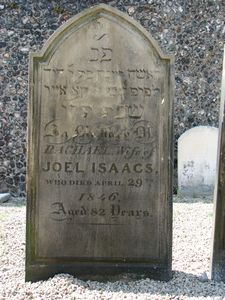Isaacs, Rachael (married name)
