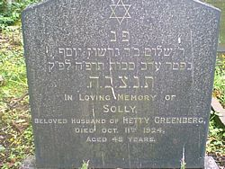 Greenberg, Solly (Solomon)