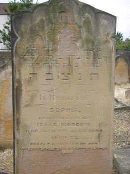 Moscow, Sophia (married name)