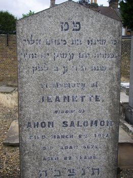 Salomon, Jeanette (married name)