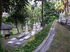 Happy Valley Jewish Cemetery Hong Kong - general view