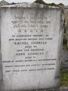 Charles, Rachel (married name) and Rene