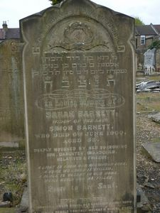 Barnett, Sarah (married name)